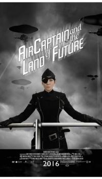 air-captain_k-jpg