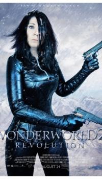 underworld2_k-jpg
